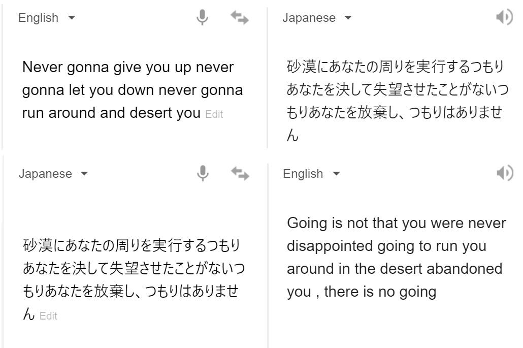 japanese lyrics you
