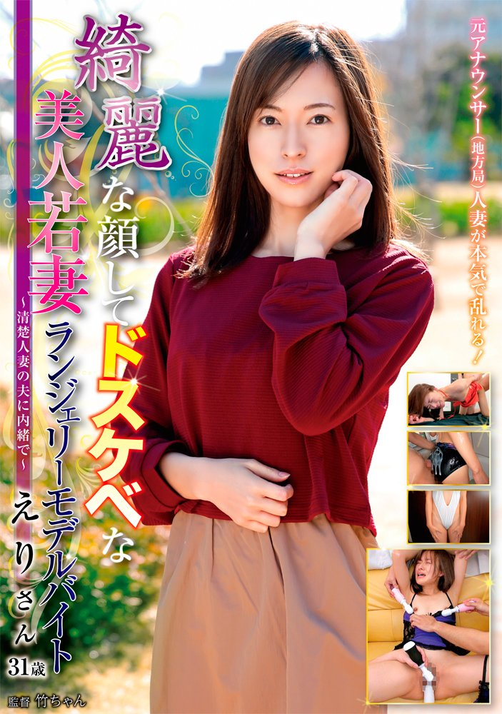 young japanese housewife