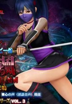 e hentai ninja