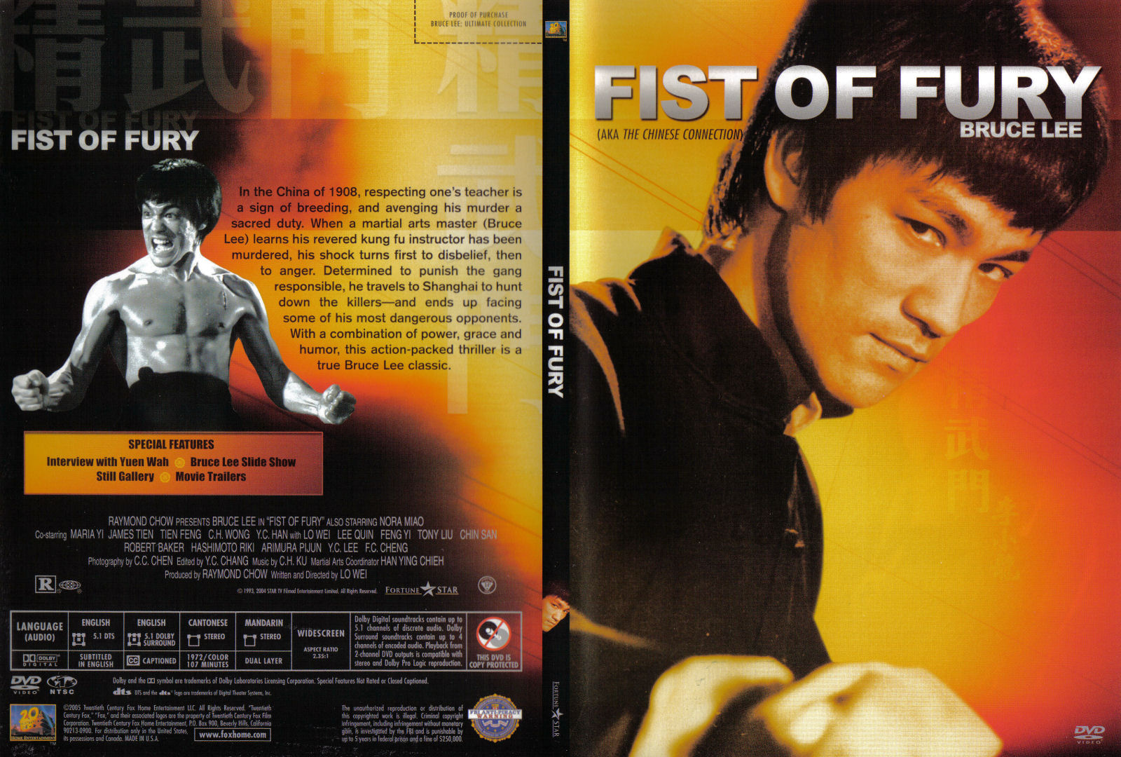 fist the connection chinese fury of