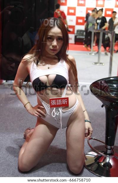 taiwan adult expo