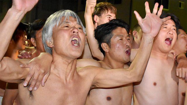 man japanese naked