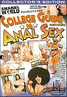 anal college to guide