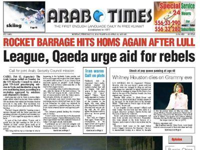 arab times kuwait