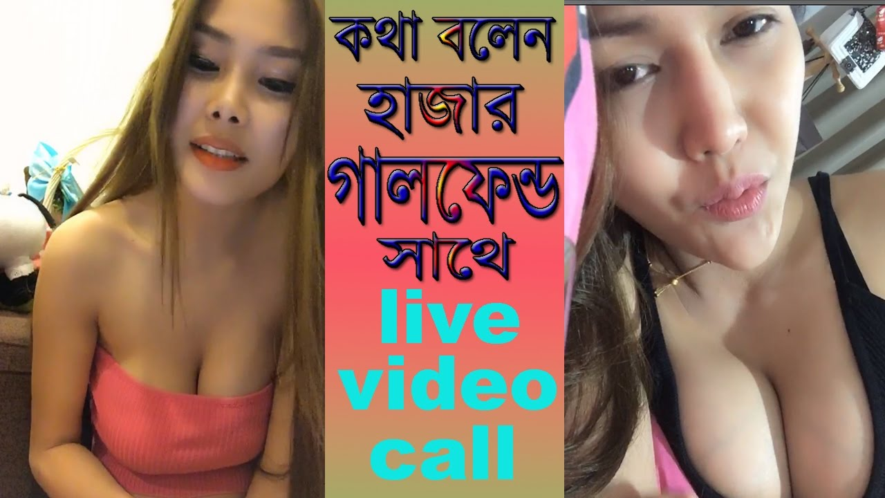 live teen webcam chat