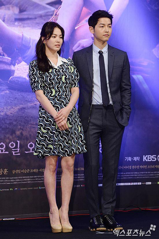 dating is song joong ki