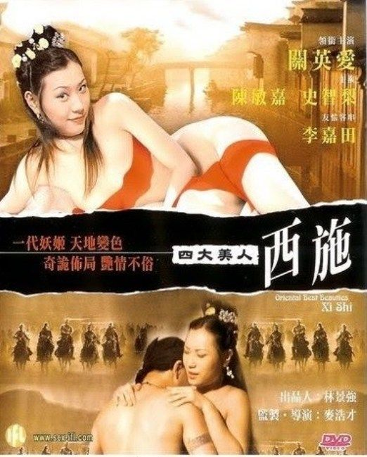 erotica films hd