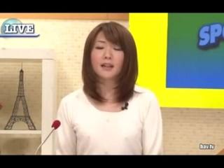 newsreader tube japanese